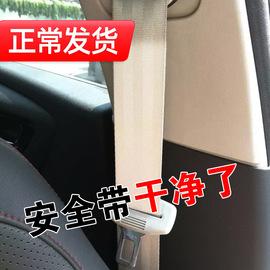 安全带清洗剂专用汽车内饰强力去污用品清洁剂神器布织物座椅布艺