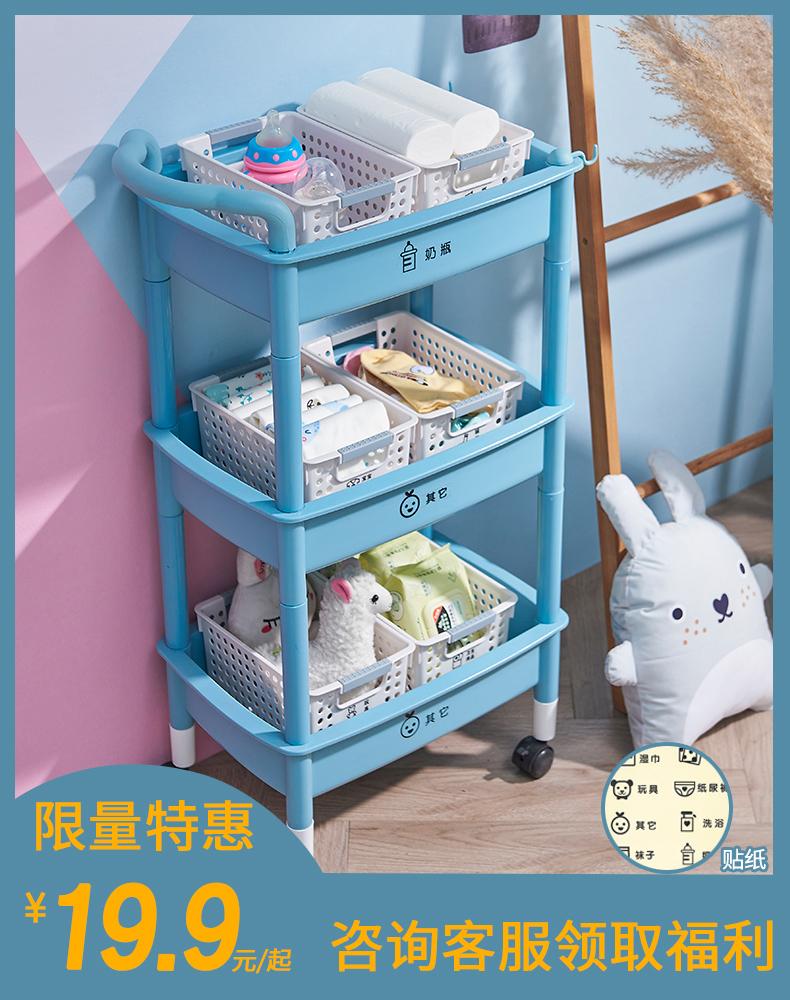 儿童玩具收纳筐塑料杂物桌面收纳架
