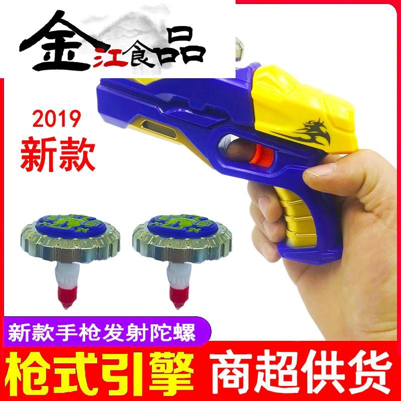 送儿童节发射器战斗新款陀螺玩具枪小男孩创意糖果玩具零食批礼物
