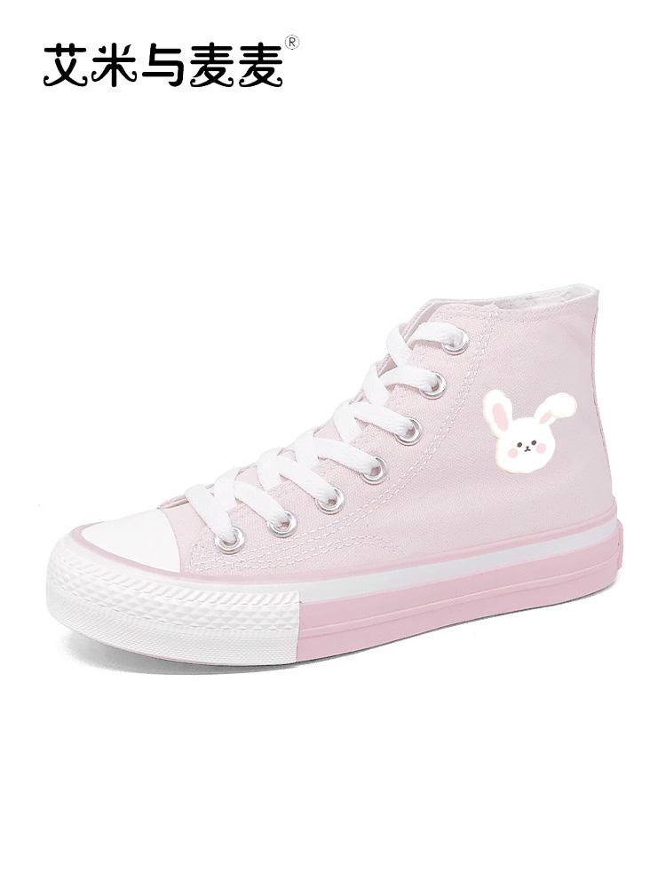 。甜美粉色帆布鞋女高帮日系少女心中学生软妹板鞋可爱印花小兔鞋