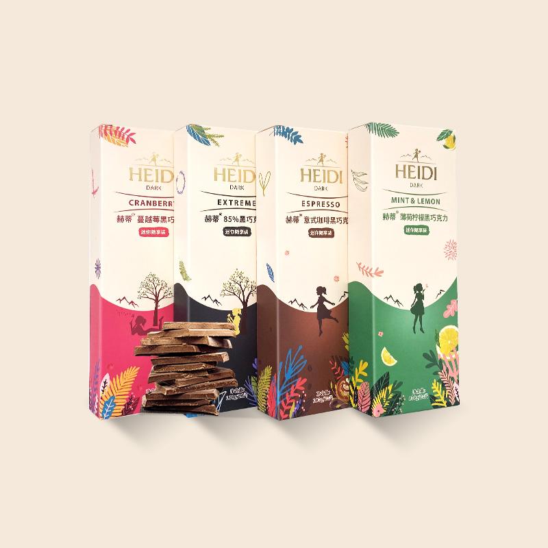 HEIDI赫蒂罗马尼亚进口纯黑巧克力85%健身情人节礼物礼盒零食