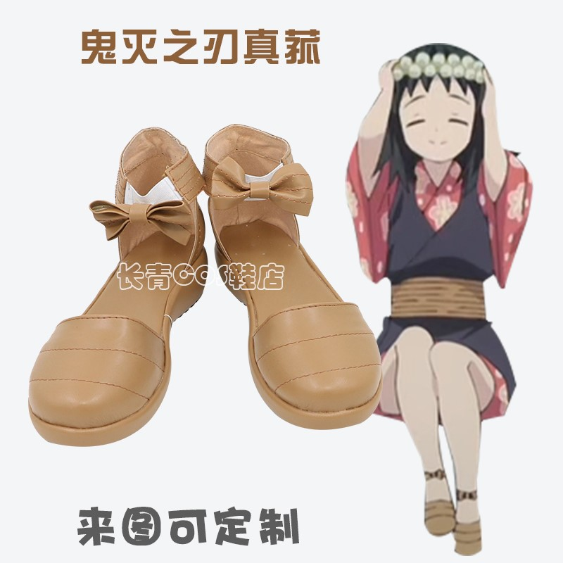 Guimie blade genuine wild rice cos shoes Cosplay shoes support customized package mail