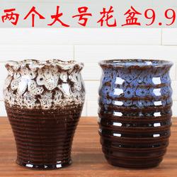 多肉花盆陶瓷植物小花盆大口径特价清仓包邮粗陶透气老桩家用组合