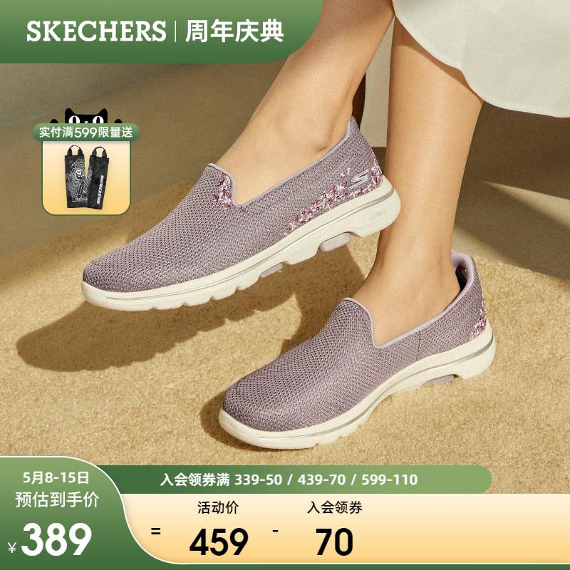 Skechers斯凯奇舒乐步2021商场同款豆豆鞋女 休闲轻便软底妈妈鞋