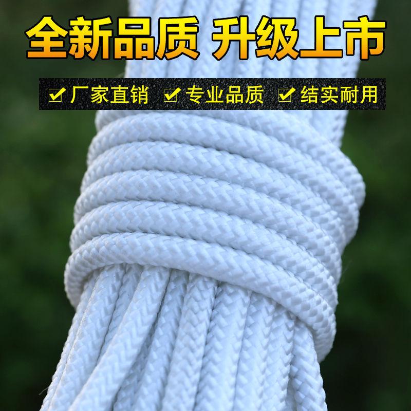 タオバオ仕入れ代行-ibuy99|安全绳|钢丝芯安全绳家用尼龙绳晾衣绳求生绳帐篷绳救生绳户外登山绳