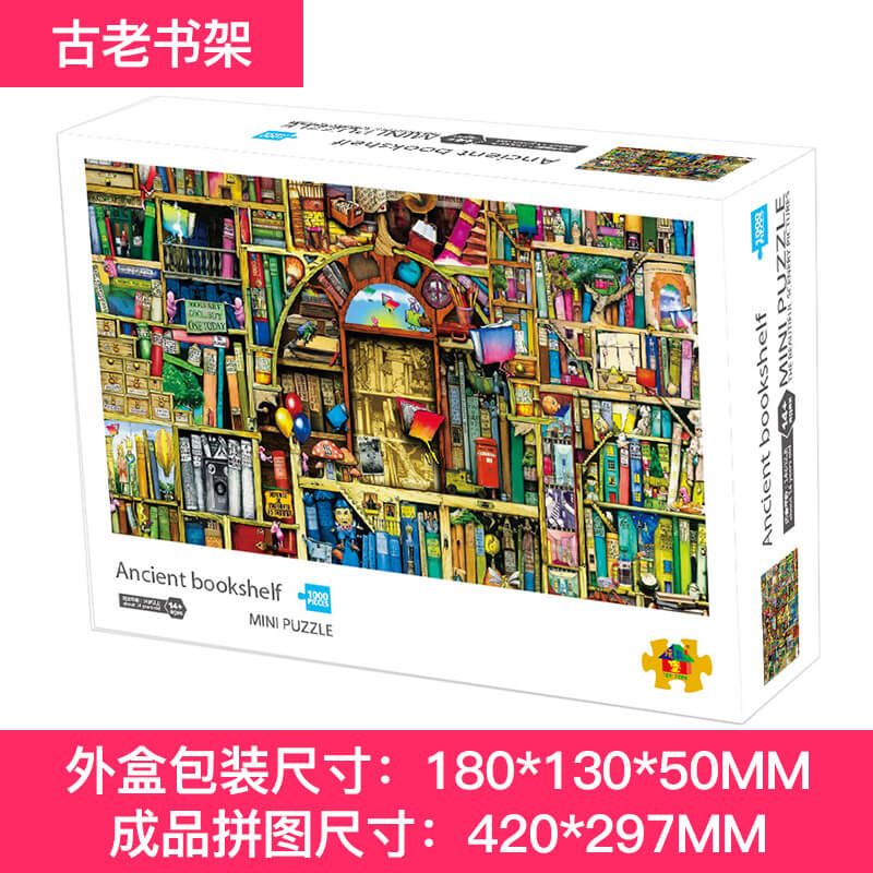 Adult Mini super difficult puzzle 1000 pieces of intellectual toys boys and girls decompression Creative Color hell puzzle