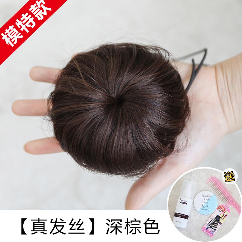 Real hair ball head wig bag wig womens fluffy natural small bud hair decoration lazy hair bun