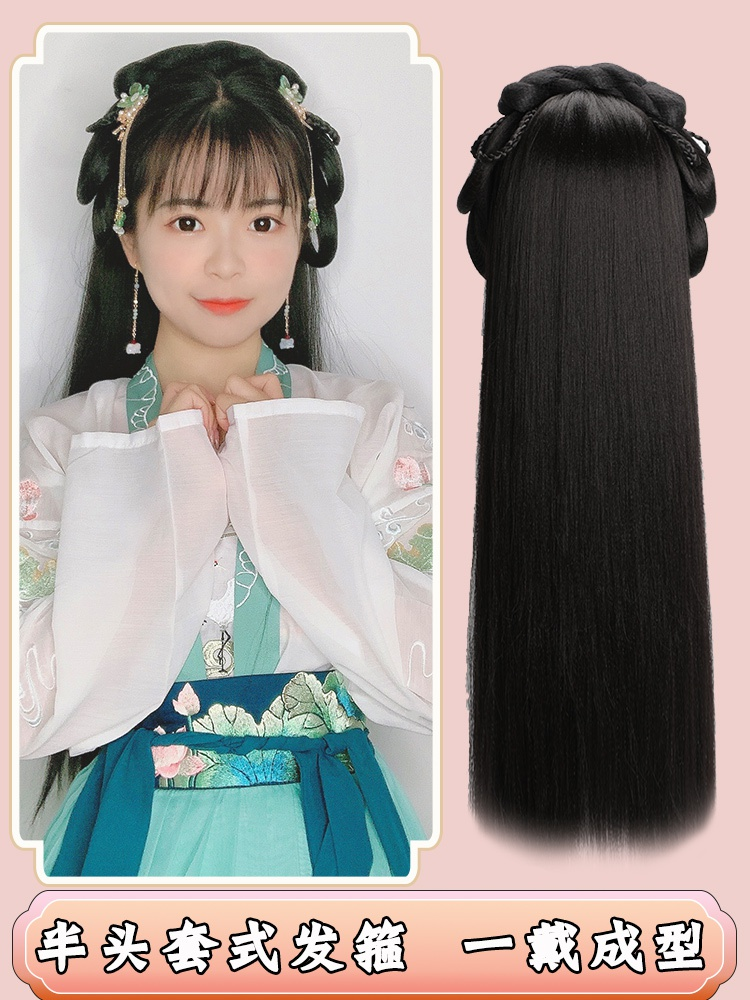 High grade ancient costume wig Hanfu hair hoop hair bun integrated female hairstyle full head set employer lazy employer disabled party