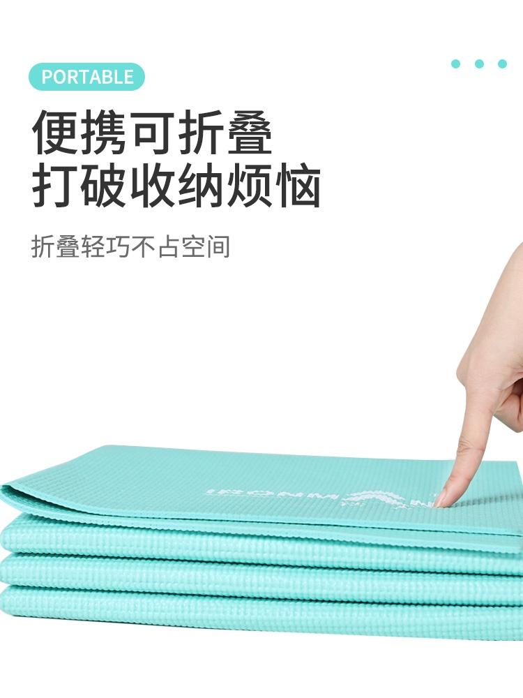 正品铁人瑜伽垫折叠便携瑜伽垫地垫子防滑薄款加厚携带旅行家用瑜