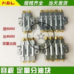 自动机床分配器检知容积式油排润滑泵润滑泵附件液压配件