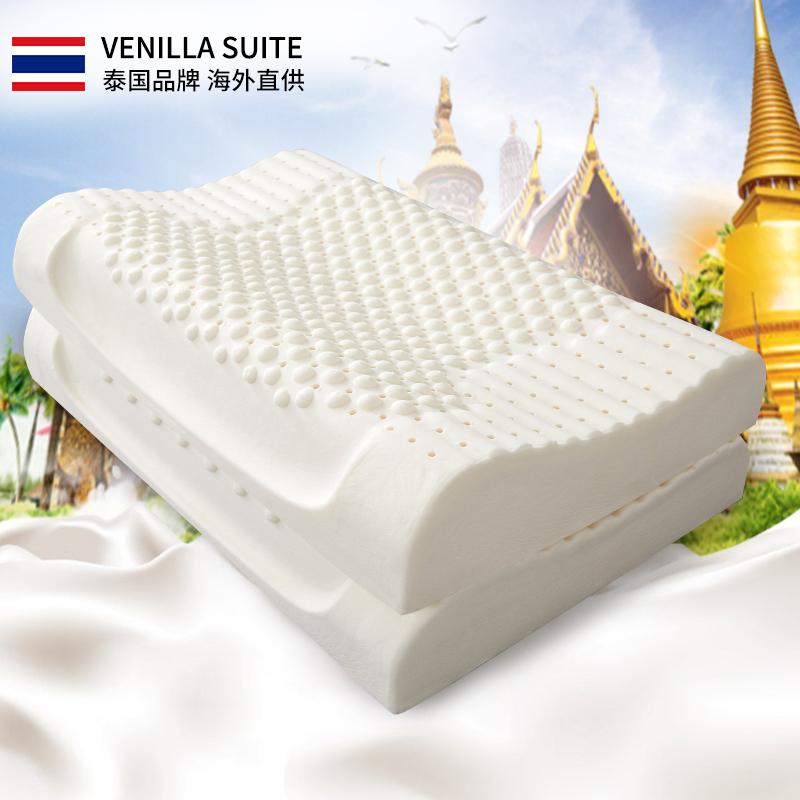 天然记忆乳胶枕头泰国原装进口护颈椎枕大人狼牙按摩曲线橡胶枕芯