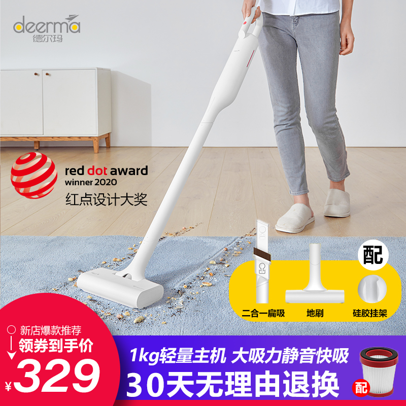 德尔玛吸尘器家用大吸力无线手持式静音地毯强力除螨小型大功率
