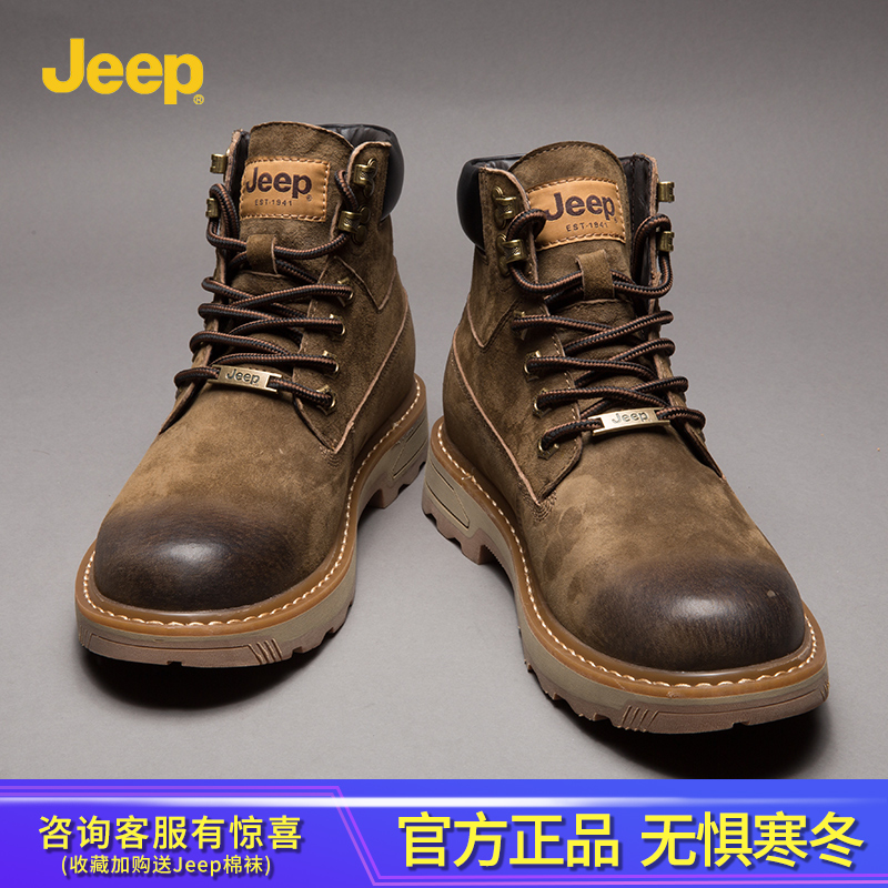 Jeep mens shoes Martin boots winter British tooling high top snow cotton boots warm, plush and thickened