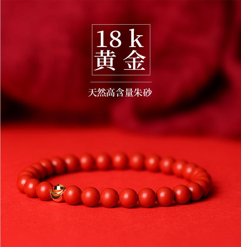 Natural cinnabar stone bracelet for men and women to ward off evil spirits
