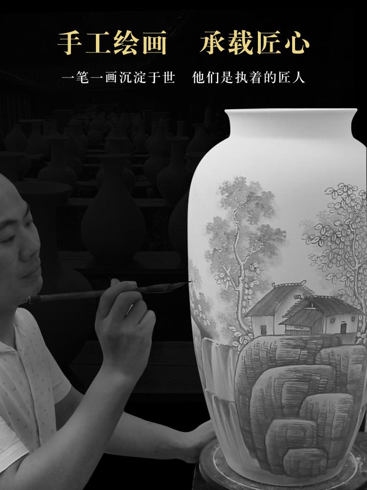 高档景德镇陶瓷器落地大花瓶摆件大号插花中式家居客厅装饰品手绘