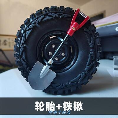 外用自行车装饰配件男士可爱后备胎漂亮后备箱外部汽车玩具车用。