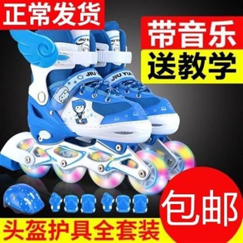 套装儿童轮直排旱冰溜冰鞋。男孩调节男童可全套轮滑小孩初学者鞋