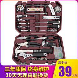 家用工具箱套装全套五金家庭常用大全日常维修多功能修理组合
