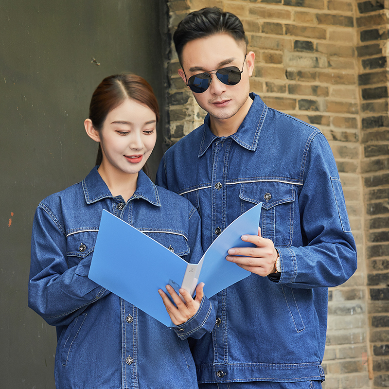 Summer thin Denim Long Sleeve workwear suit mens wear-resistant welding site tooling auto repair suit labor protection suit customization