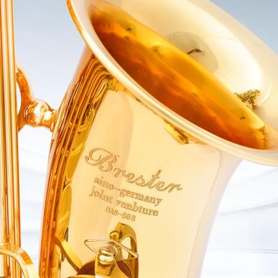 调中音萨克斯风管终身保修包邮E视频展示亨韵乐器青古铜仿古降
