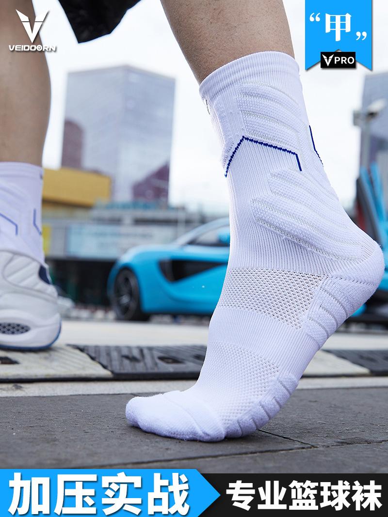实战男女专业篮球袜高筒精英帮运动加厚青少年毛巾底袜子儿童