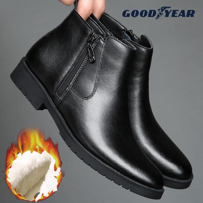 固特异马丁靴春秋款英伦风真皮牛皮黑色皮靴男士切尔西靴男鞋冬季