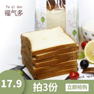 福气多牛奶原味切片面包牛奶吐司早餐零食品代餐三明治材料下午茶