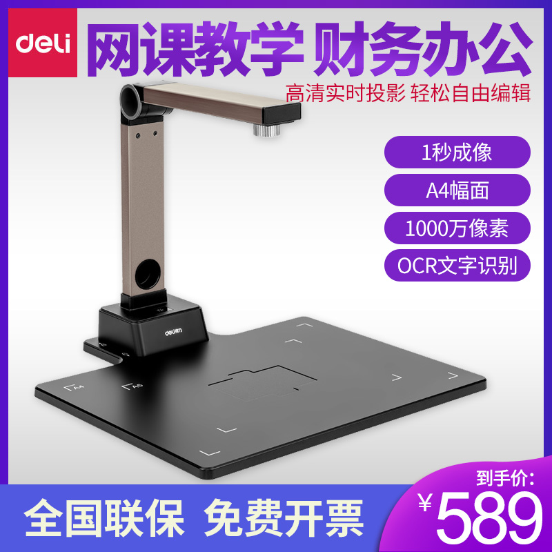 Сканеры Артикул 618389137020