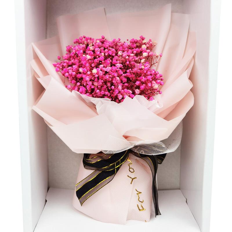 满天星干花花束送女友生日礼物闺蜜女朋友礼盒520送人网红草为伴
