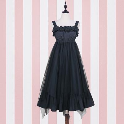 Cosply dress female Lolita dark Gothic irregular high waist gauze skirt J Ruffle Dress sling