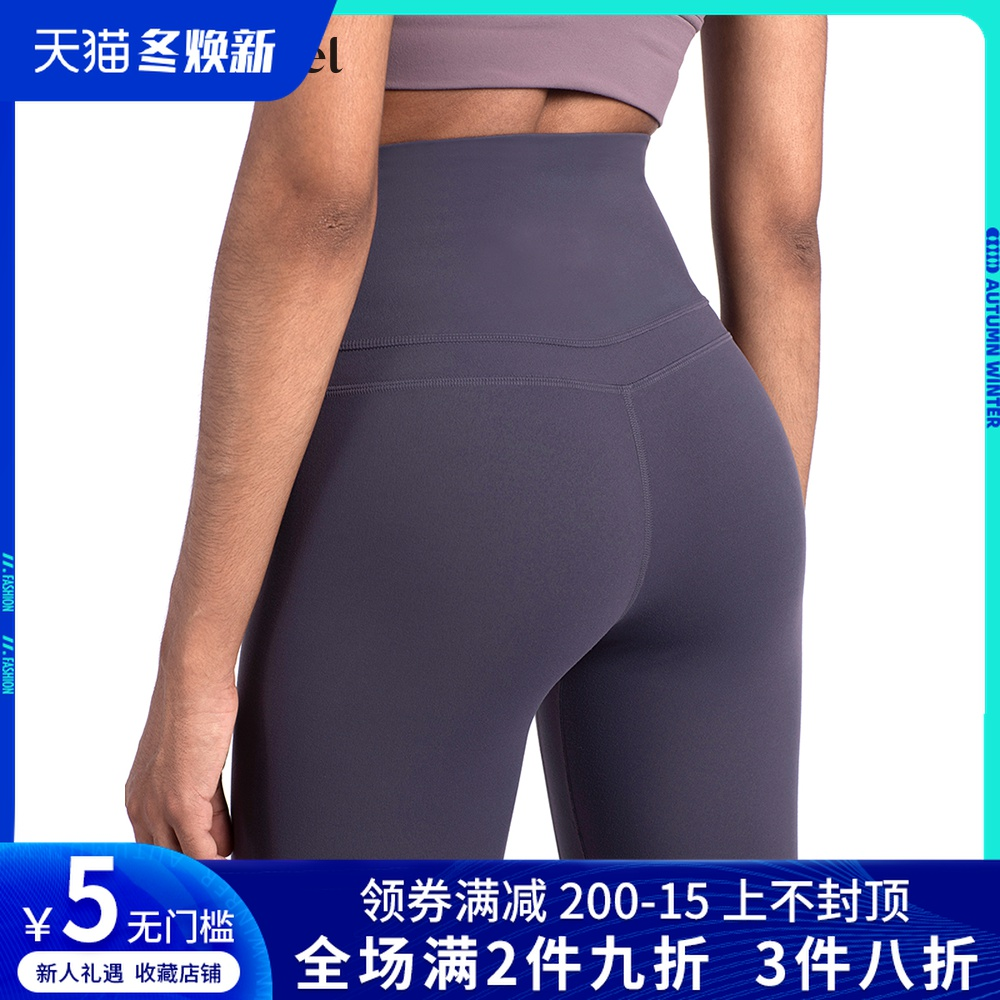 Montiel nude womens Fitness Yoga Pants peach hip lift hip tight high waist exercise speed dry running Capris