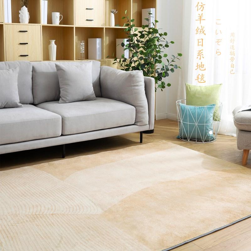 日式系地毯客厅仿羊绒侘寂风沙发毛绒垫高级灰卧室床边ins风地垫