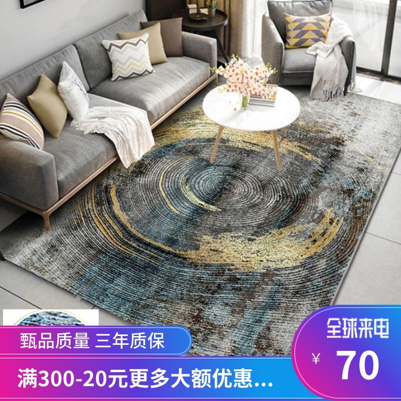 北欧仿羊绒地毯现代轻奢客厅茶几毯家用大面积卧室满铺床边毯地垫