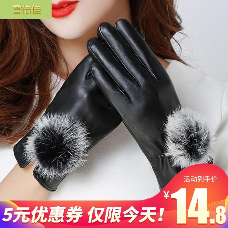 冬は厚手の運転で、女性用耐久性のある革PU皮革美女性用手袋の赤い女性が韓国を走る。