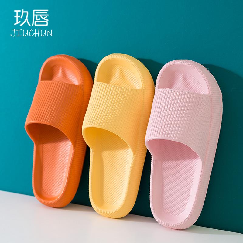 拖鞋女夏季家用室内厚底情侣男家居拖软底居家洗澡防滑浴室凉拖鞋