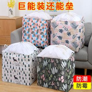 巨无霸收纳袋大容量衣服整理袋子防霉棉被收纳筐箱搬家打包袋神器