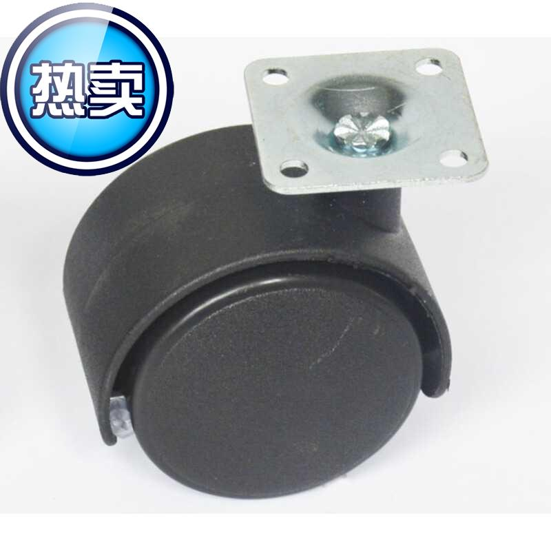 2 inch universal wheel chair flat wheel office Z desk Rubber Caster computer accessories furniture pulley cabinet mute