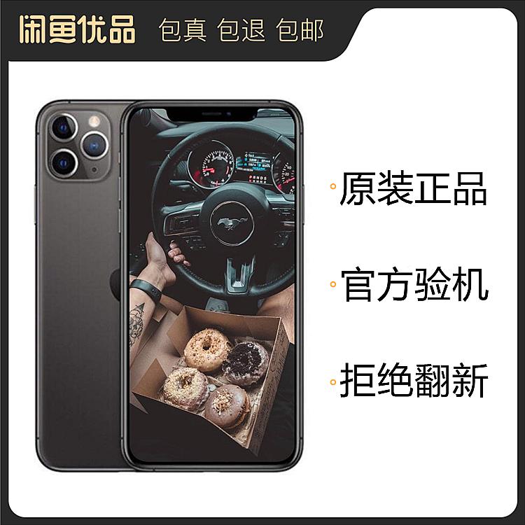 中國代購|中國批發-ibuy99|iphone|99新 闲鱼优品 Apple/苹果iPhone11pro 256G原装全网通4G二手手机