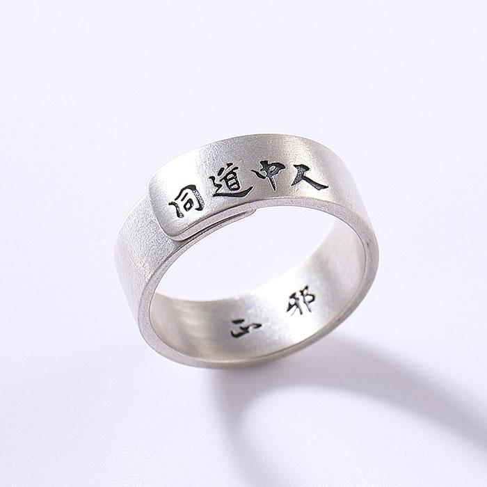 Xiaozhong design ring cold wind ins net red with Chinese personality creative student 925 Sterling Silver index finger ring male