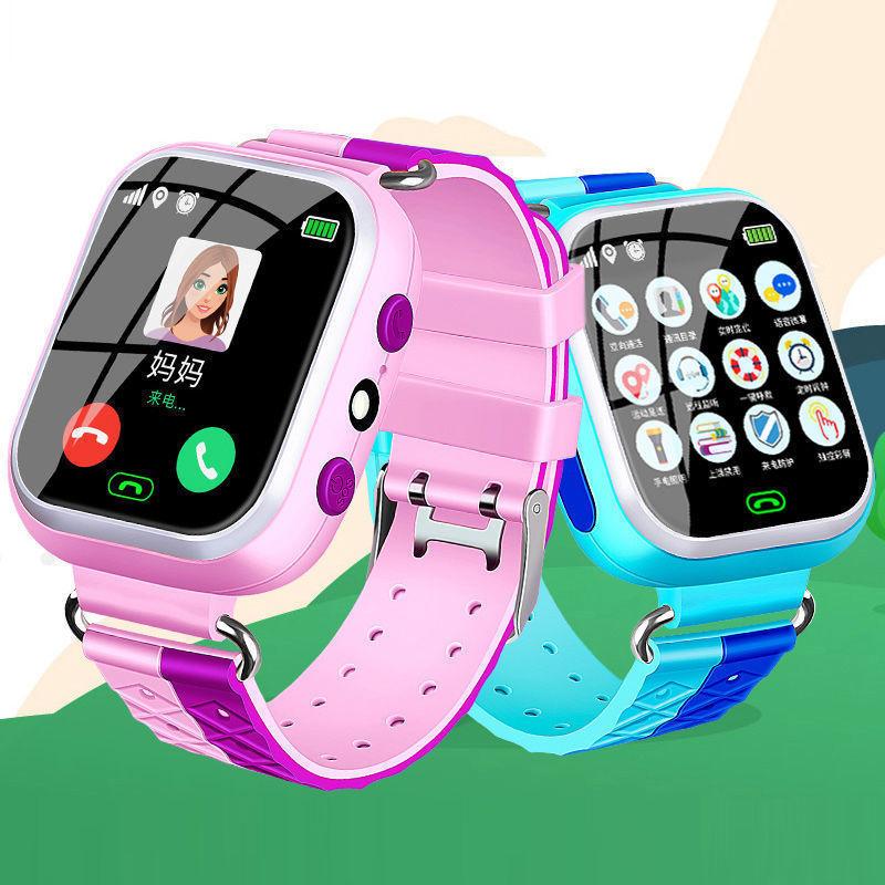 儿童手表男女防水表电话手表学生防水多功能儿童电话手表智能手表网上购物优惠券