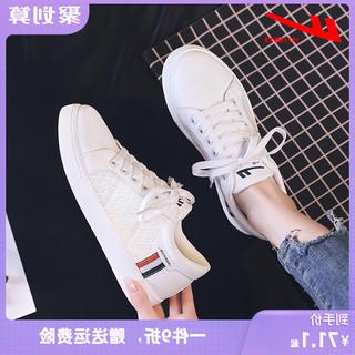 回力女鞋小白鞋女2020新款透气百搭爆款薄款夏季运动休闲鞋子板鞋