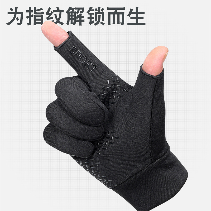 *Special driver outdoor sports locomotive anti slip Warm Large gloves mens winter riding winter skiing two fingers