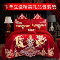 米床上用品春夏1.51.8雅鹿北欧网红款四件套全棉纯棉被套宿舍床单