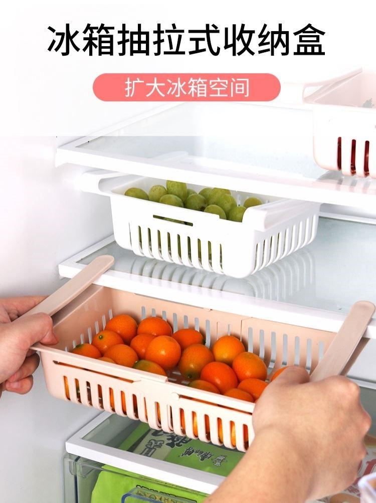 A伸缩冰箱收纳篮收纳冰箱托盘篮可伸缩多功能收纳盒果蔬沥水篮茶