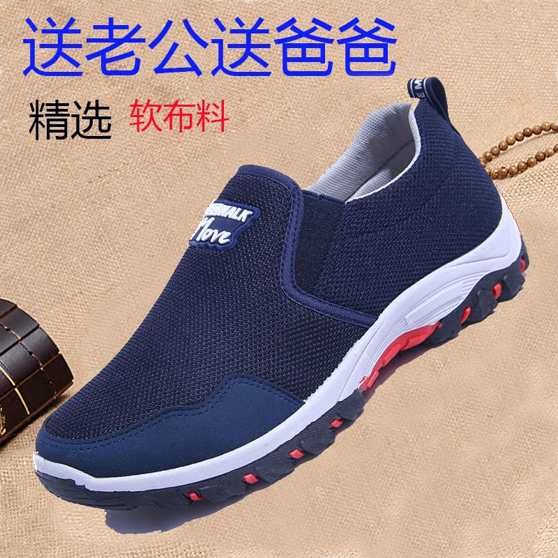 Middle aged mens shoes dad shoes 40-50 years old work shoes odor proof walking shoes casual shoes spring cloth shoes men