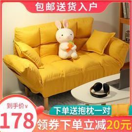 懒人沙发小户型卧室小沙发双人折叠沙发床网红简易双人榻榻米沙发