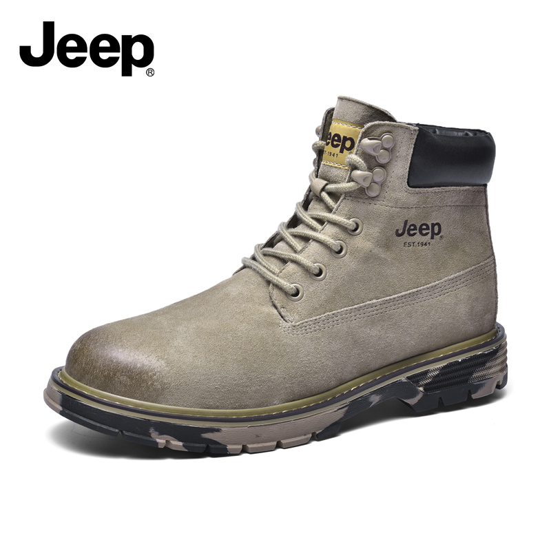 Jeep Jeep Martin boots mens fashion 2020 new autumn Korean versatile high top British style leather tooling boots