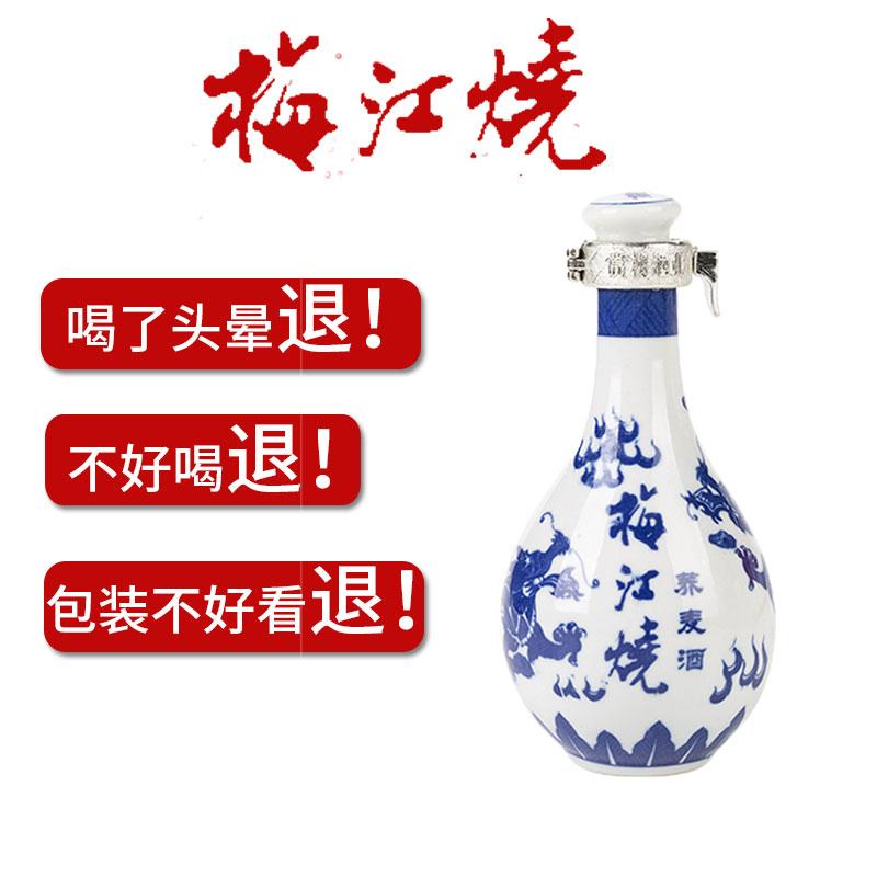 非物质文化遗产梅江烧清香型窖藏足3年陈50度100ML1瓶装苦荞麦酒