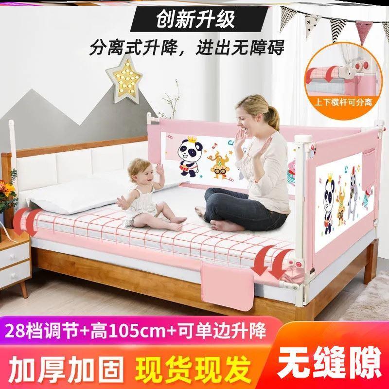 宝宝防摔防掉婴幼大床边bb床防护栏