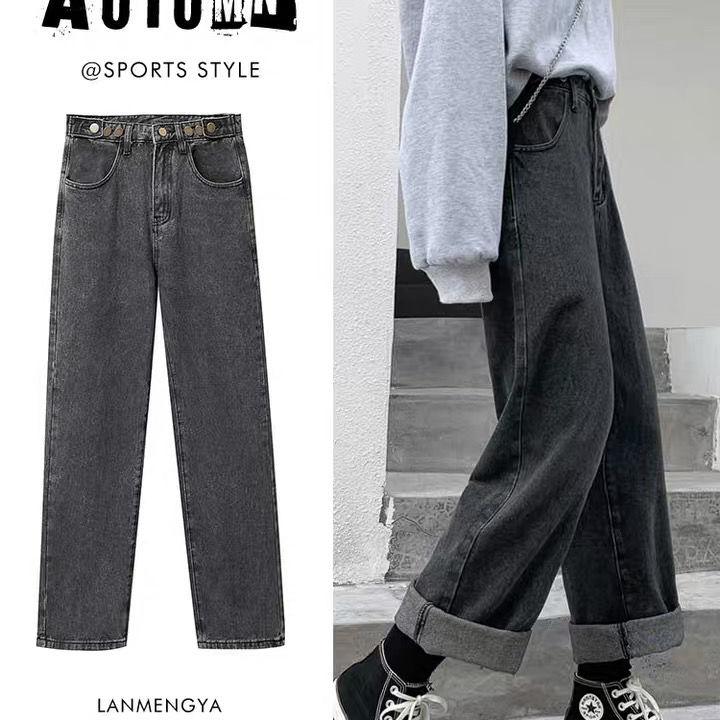 新款高腰牛仔裤宽松韩版学生阔腿直筒长裤子士显瘦